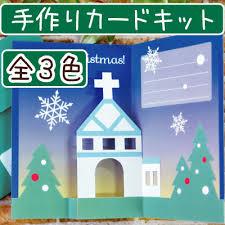 inazuma shop rakuten global market pop up card kit