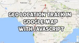 Create Custom Google Map How To Create Custom Helper In Laravel 5 5 Laravelcode