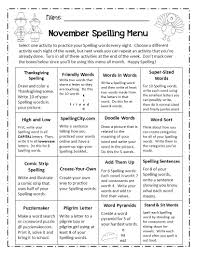 12 months 72 spelling activities editable and pdf formats included
