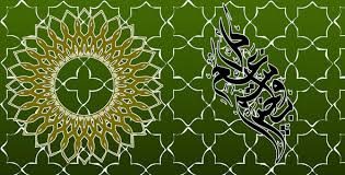 islamic decoration bundle by code125 videohive