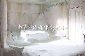 nu est w drops new teaser image for upcoming comeback updated september 28 kst
