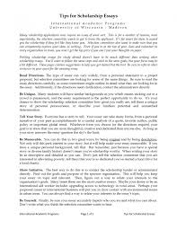 essay exles for scholarships college essays about yourself exles narration essays