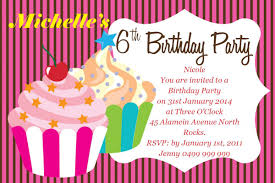 create birthday invitations free create birthday invitations free