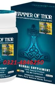 hammer of thor in pakistan 03214846250 vimax pills in pakistan