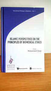 new cile publication islamic perspectives on the principles of