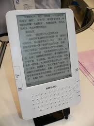 kindle copy to launch in china by end of year slashgear