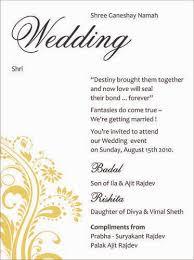 wedding invitation format indian wedding invitation format 2922