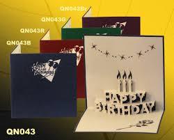 how to make handmade pop up birthday cards birthday cake pop up handmade greeting cards qn043