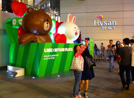 Line Store Cony Brown Line The Power Of Hong Kong Hustle