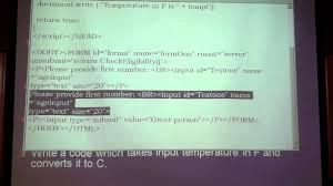 javascript tutorial head first javascript tutorial for beginners 4 6 beginner java script