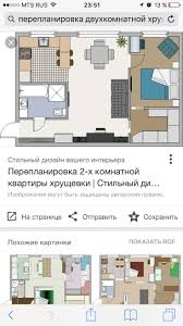 Granny Unit Plans 436 Best Appartement Plans Images On Pinterest Small Houses