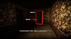 pc no more room in hell 遊戲心得 onlylove0911的創作 巴哈姆特