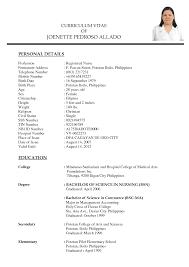 sample resume newly graduated nurse philippines sample resume