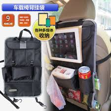 Backpack Storage aliexpress com buy high quality car seat multifunctional nappy