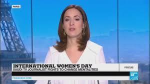 saudi female news anchor saudi journalist bdeir fights for women s rights youtube
