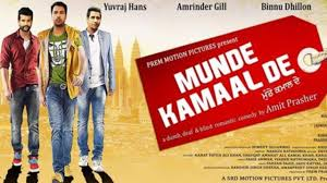 munde kamaal de latest punjabi film punjabi movies 2016 full