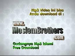 download mp3 from brothers free download mp3 taddabur alqur an surah ar rahman www moslem