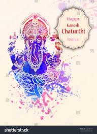 ornament beautiful card god ganesha illustration stock vector