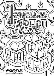 Coloriage De Noel Gratuit  Maison Design  Apsipcom