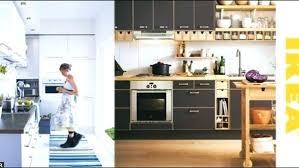 ikea conception cuisine 3d creer ma cuisine dsc01908jpg creer sa propre cuisine ikea