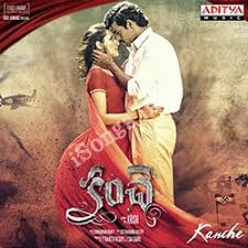 songs free download 2015 kanche songs free download naa songs