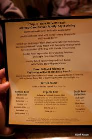 family garden menu guest review garden grill restaurant the disney food blog