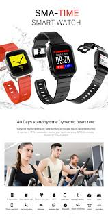 sma time wristband 1 28 inch lcd screen 40 days long standby time