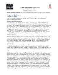 cover letter college essay examples harvard college admission
