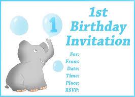 A Birthday Invitation Card Printable 1st Birthday Invitations Iidaemilia Com
