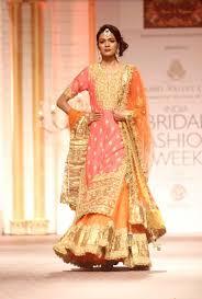 latest wedding bridal sharara designs 2016 2017 collection