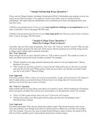 cover letter examples of personal essays for scholarships examples