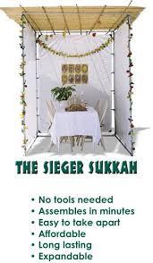 easy sukkah sieger sukkah providing sukkahs nationwide since 1997