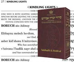 transliterated siddur hebrew transliterated linear siddur sabbath