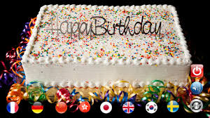 Happy Birthday Wishes In Songs Happy Birthday Song Android Apps On Google Play