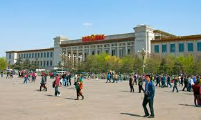 national museum of china wikipedia