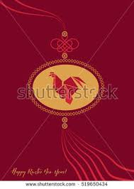 korean new year card icon korean new year stock images royalty free images vectors