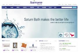 Bathroom Shopping Online by Saturn Bath To Introduce The Online Shopping Mall With Every