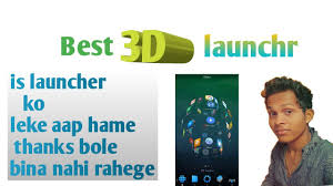 best 3d launcher for android phone in hindi youtube