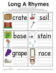 long vowels long a in train long vowels worksheets and trains