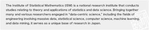 home the institute of statistical mathematics