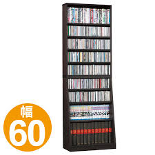 shallow bookcase for paperbacks livingut rakuten global market bookshelf soho bookcase width 60