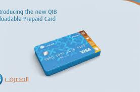 bank prepaid cards qatar islamic bank launches new reloadable prepaid card