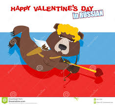 bear flag of russia russian wild animal stock vector image