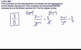 simultaneous equations fractions