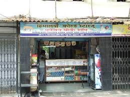 store mumbai euphorhea pork shops in mumbai well some of them