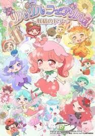 anime wrapping paper rilu rilu fairilu yousei no door pictures myanimelist net