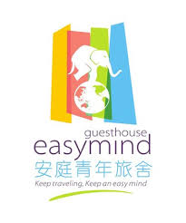 easymind guesthouse taipei main station prices u0026 lodge reviews