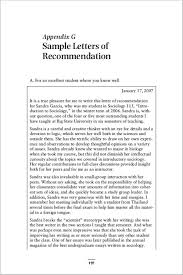 43 letter of recommendation templates