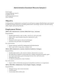 sample resume for administrative officer loan officer resume