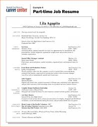 Employment Resume Template 7 First Time Job Resume Examples Budget Template Letter Teacher 35